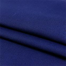 Ткань диагональ 85 см арт.1120 синяя пл.193 г.м²