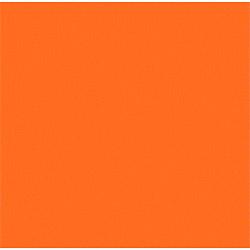 Оксфорд 150 см 300D PU1000 пл.135 г.м² цвет оранжевый