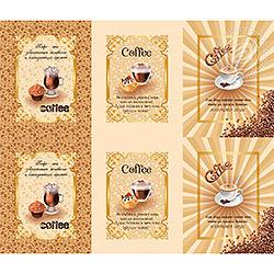 Вафельное полотно 150 см Кофе