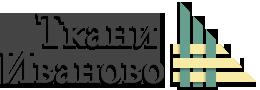 Ткани Иваново